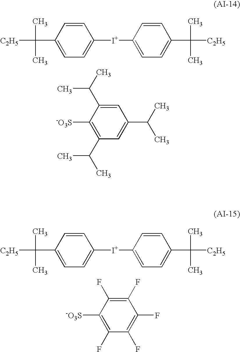 Figure US07425406-20080916-C00044