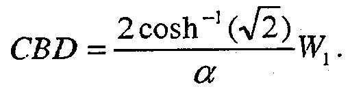 Figure 112010012010278-pct00020