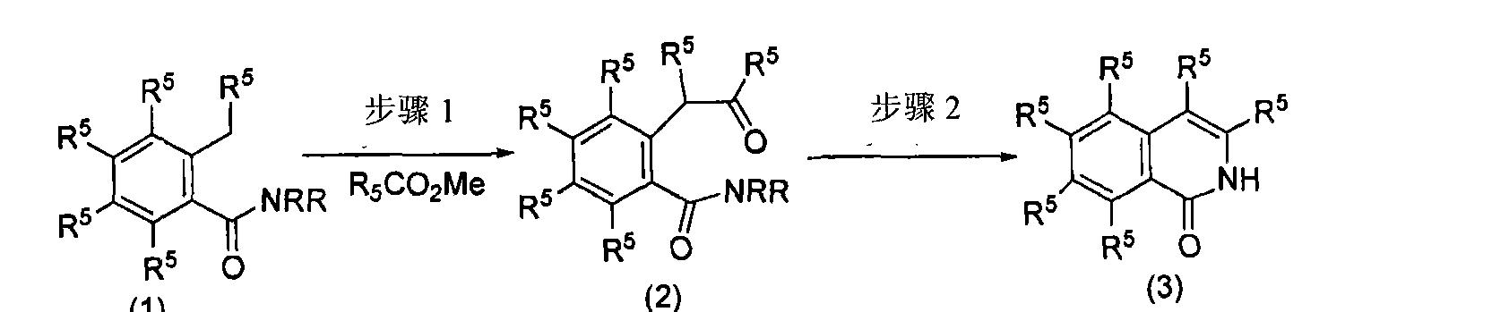 Figure CN101541784BD00362