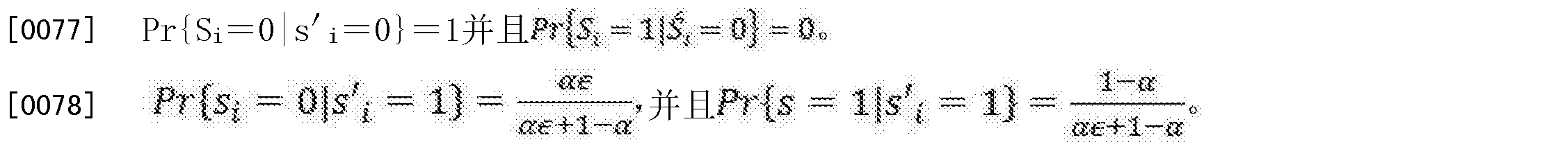 Figure CN105579972AD00134