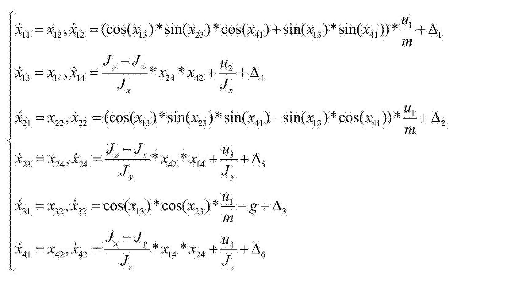 Figure CN104932512BD00161