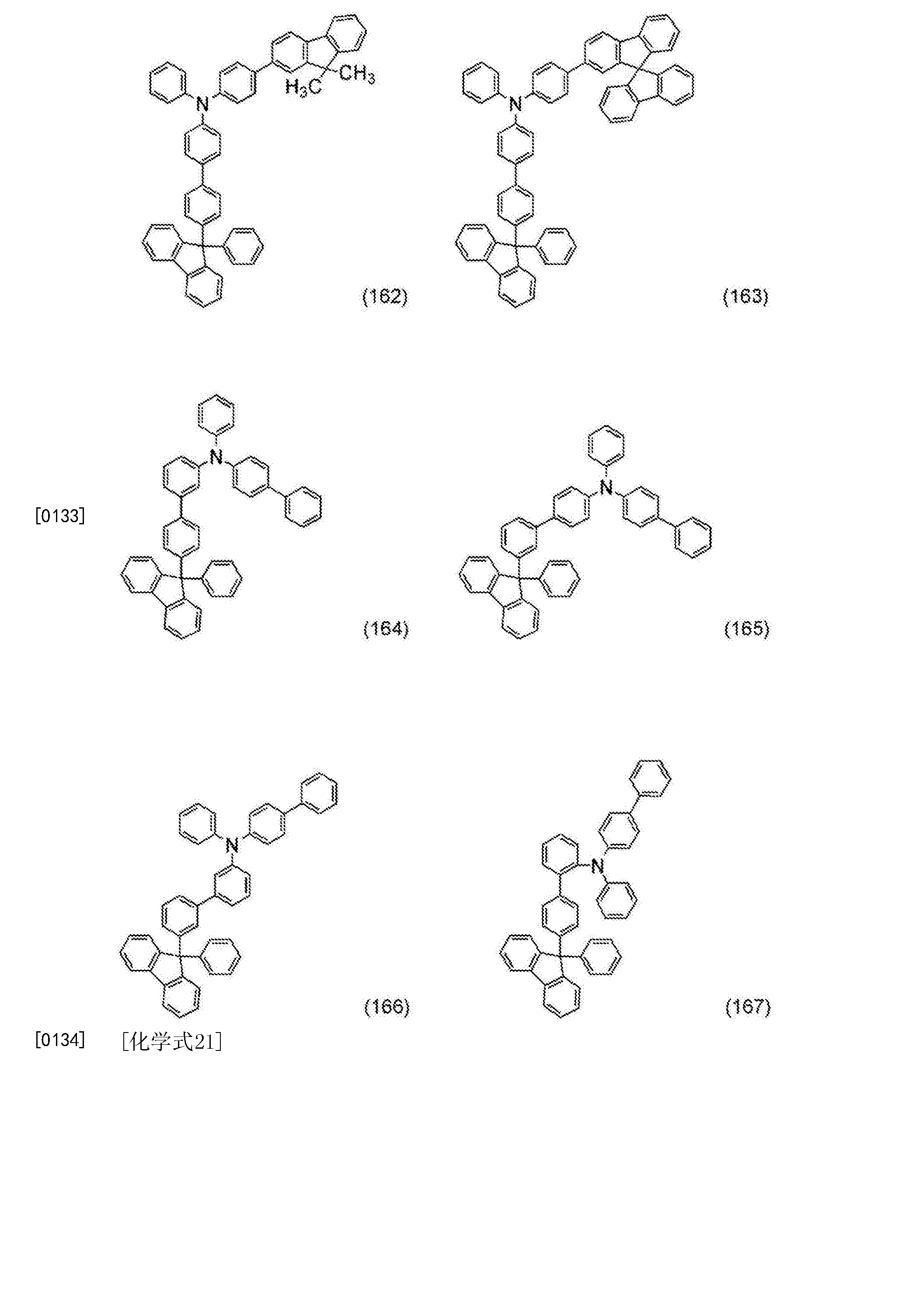Figure CN106866430AD00211