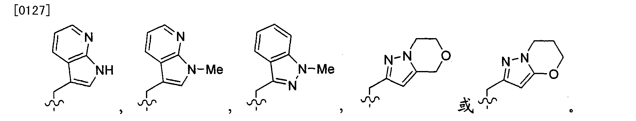 Cn101784516b Dipeptide Analogs As Coagulation Factor Inhibitors Case Ih 2366 Combine Wire Diagram Figure Cn101784516bd00302