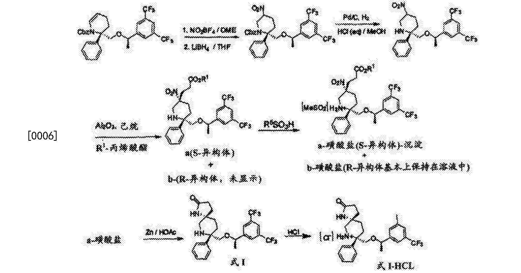 Figure CN106866669AD00051