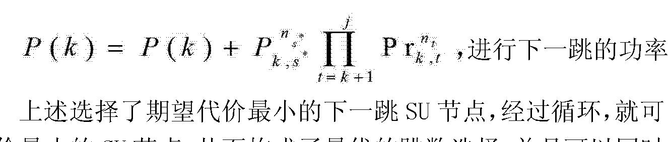 Figure CN102118195BD00155