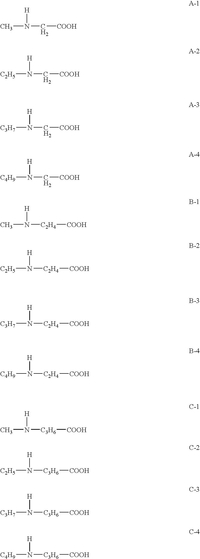 Figure US08083964-20111227-C00005