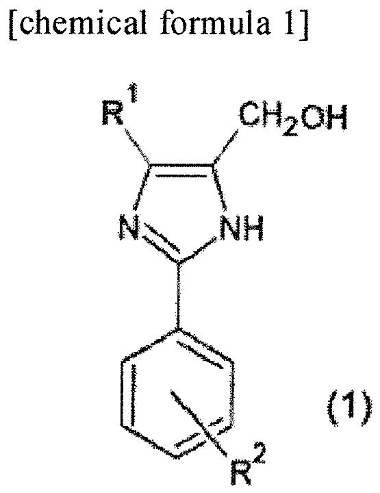 Ep2787028a1