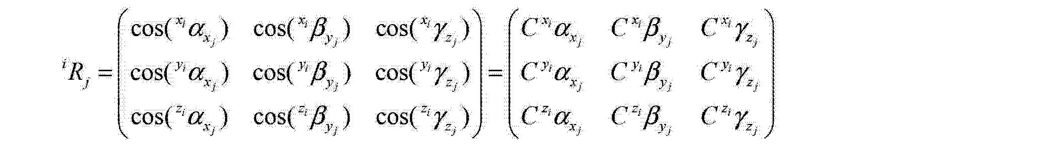 Figure CN104165584AC00052