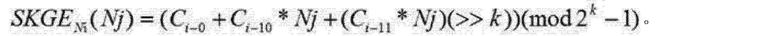 Figure CN102356597BD00145