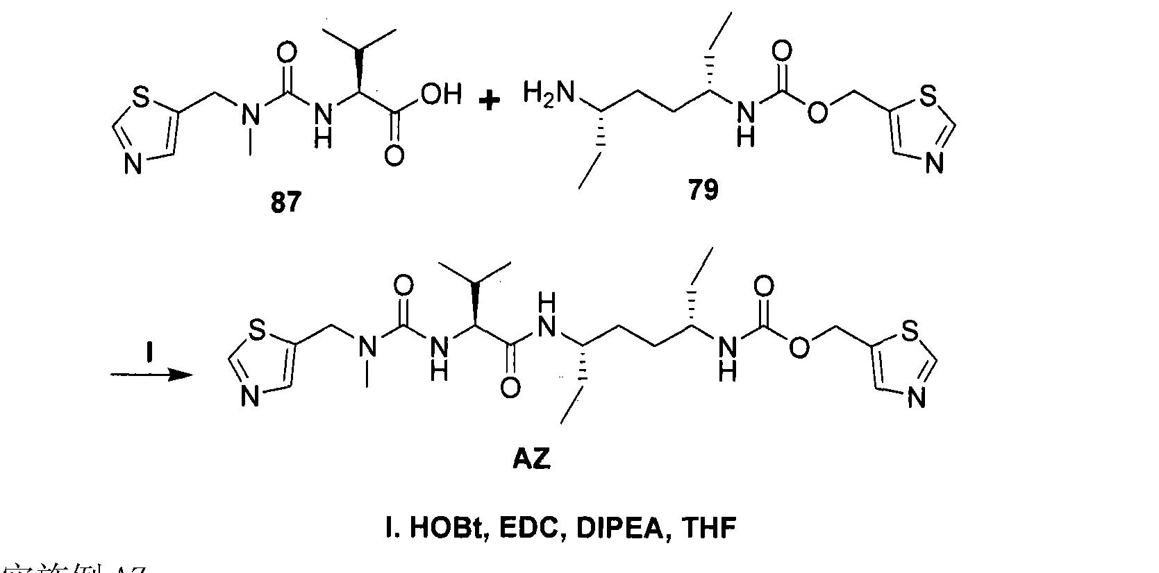 Figure CN101490023BD02171