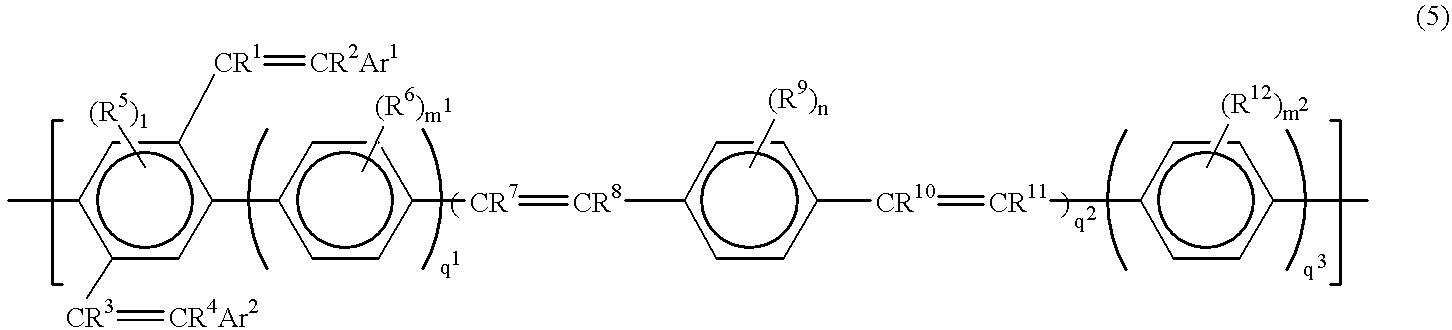 Figure US06210817-20010403-C00025