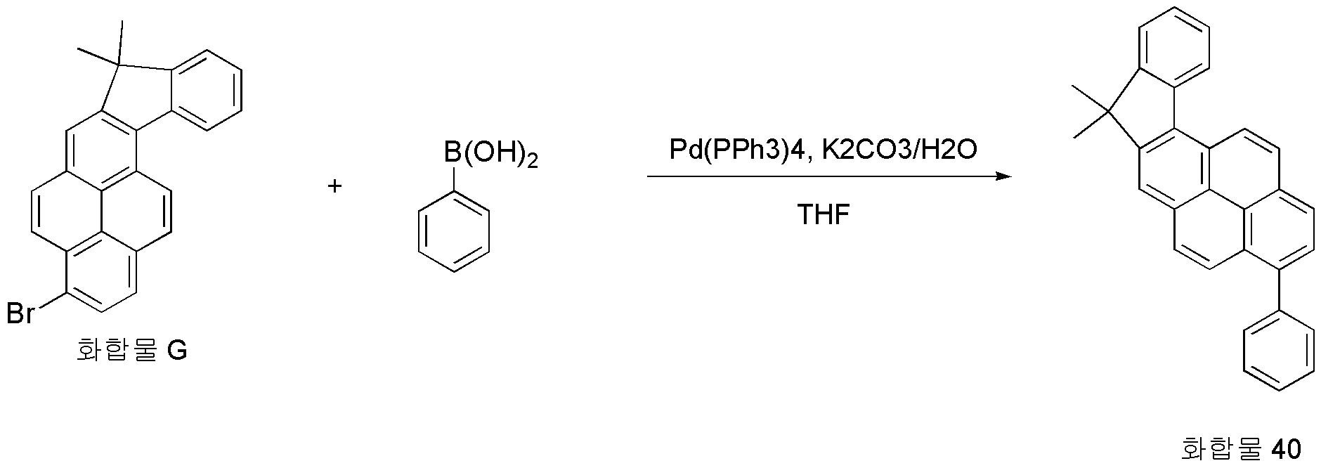 Figure 112009062089288-PAT00076