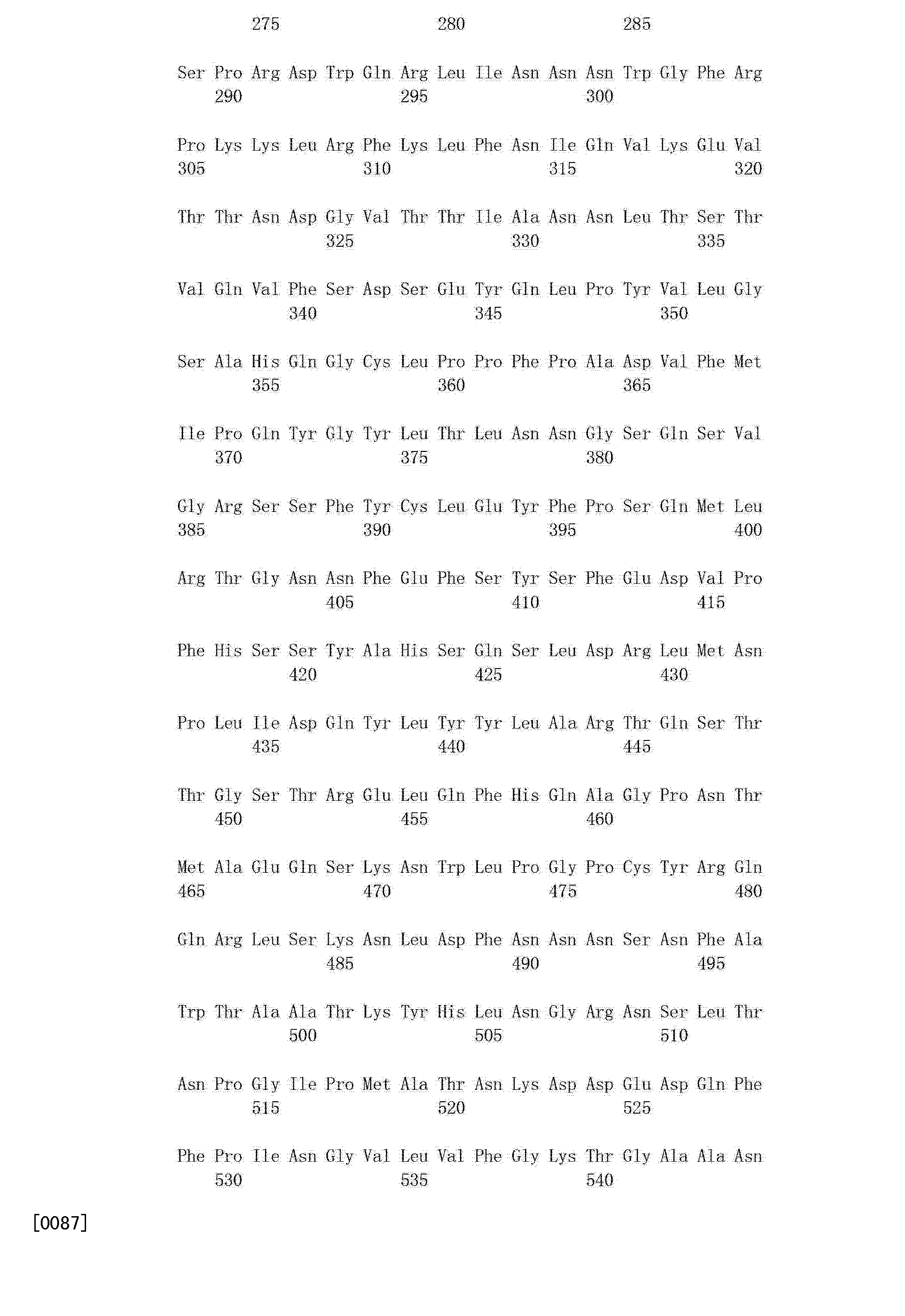 Figure CN102994549AD01171