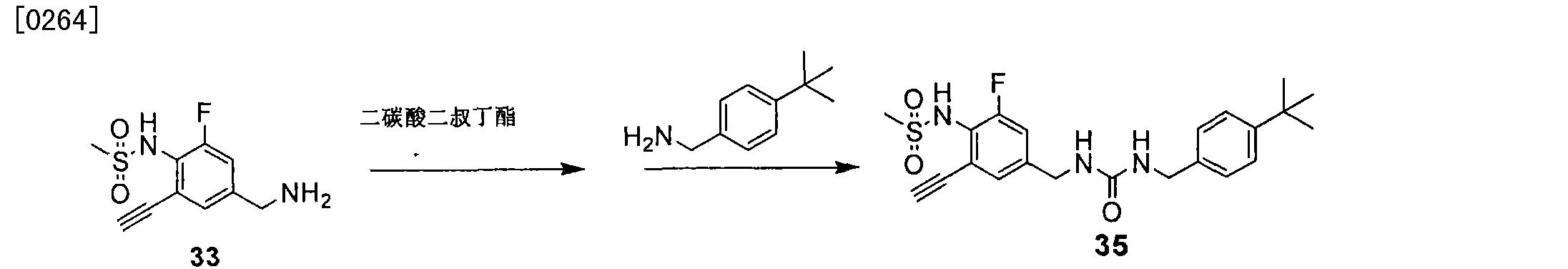 Figure CN101142174BD00311