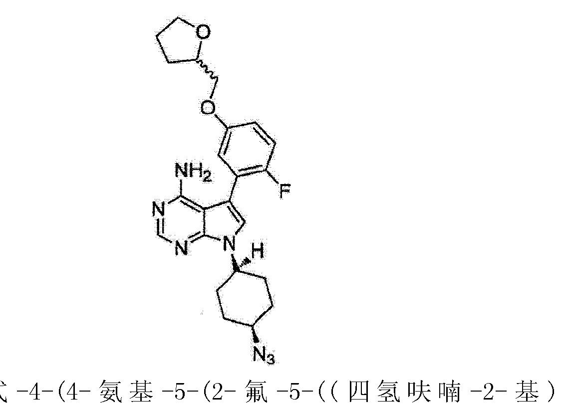 Figure CN103492390AD00532