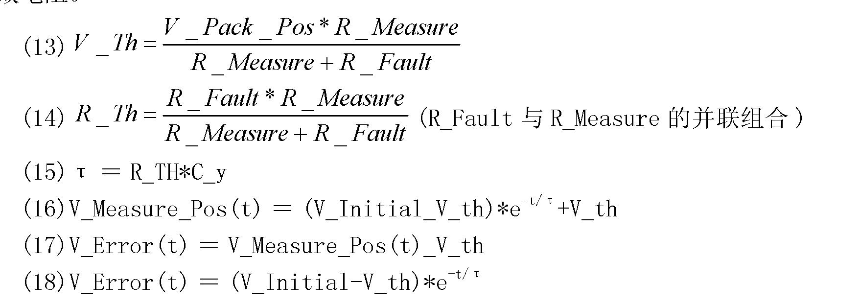 Figure CN102652265AD00121