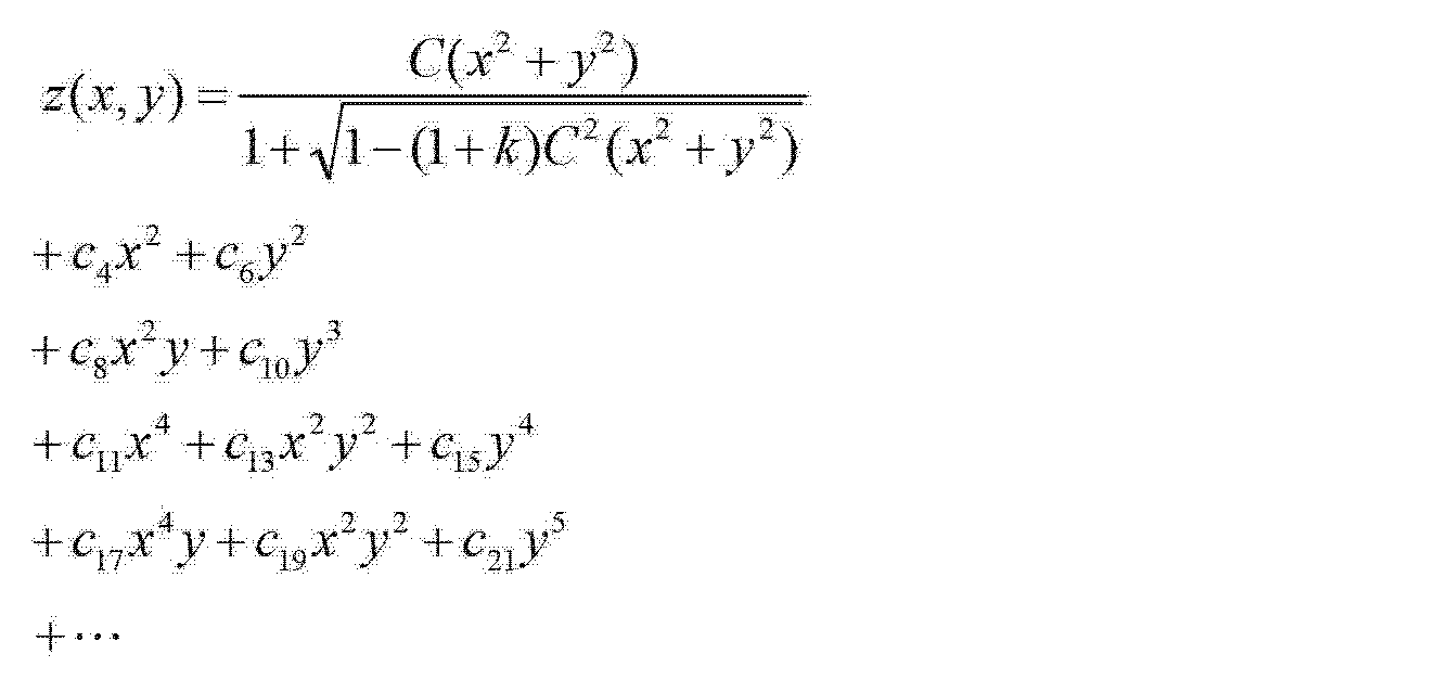 Figure CN203433192UC00021