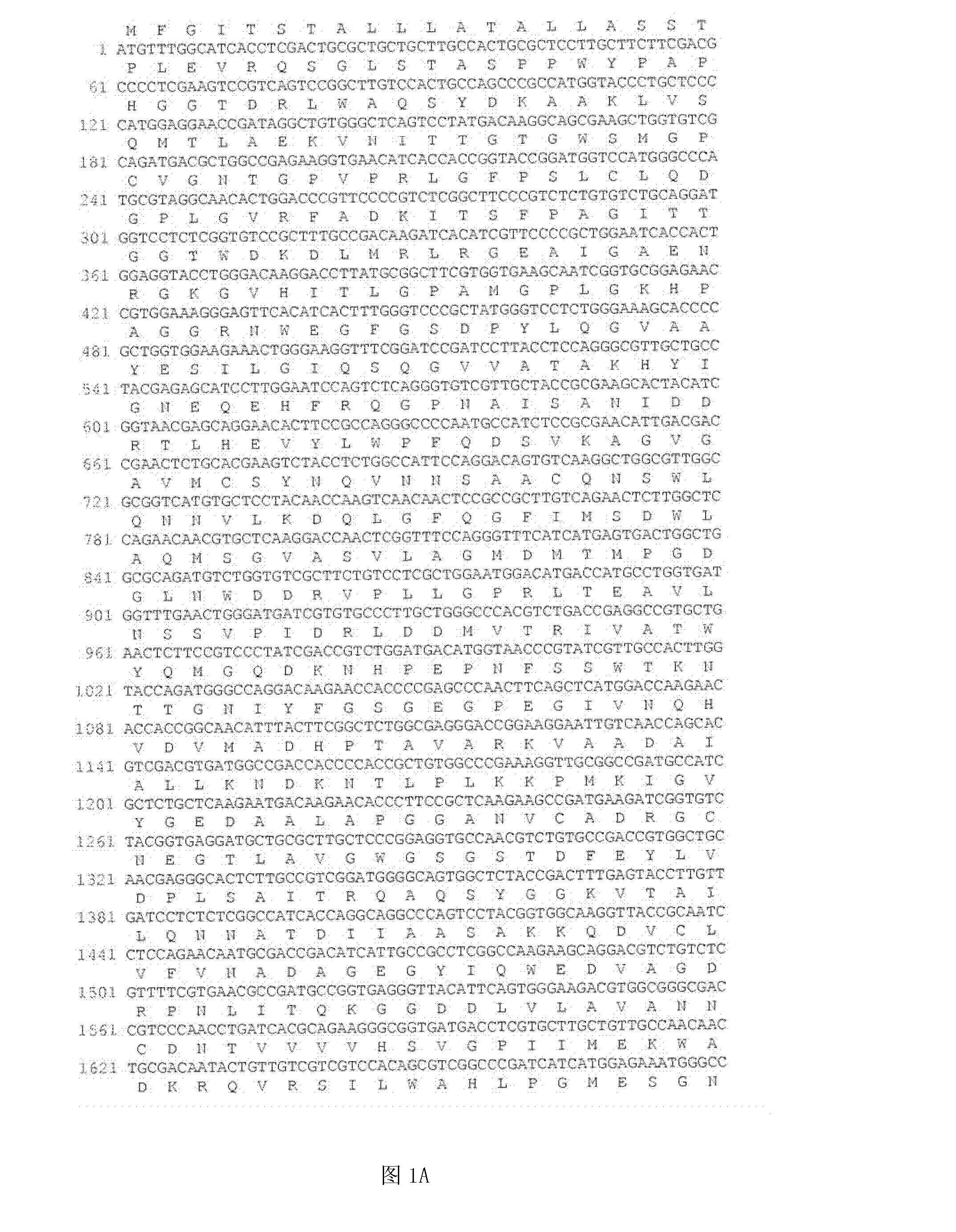 Figure CN102388134A01471