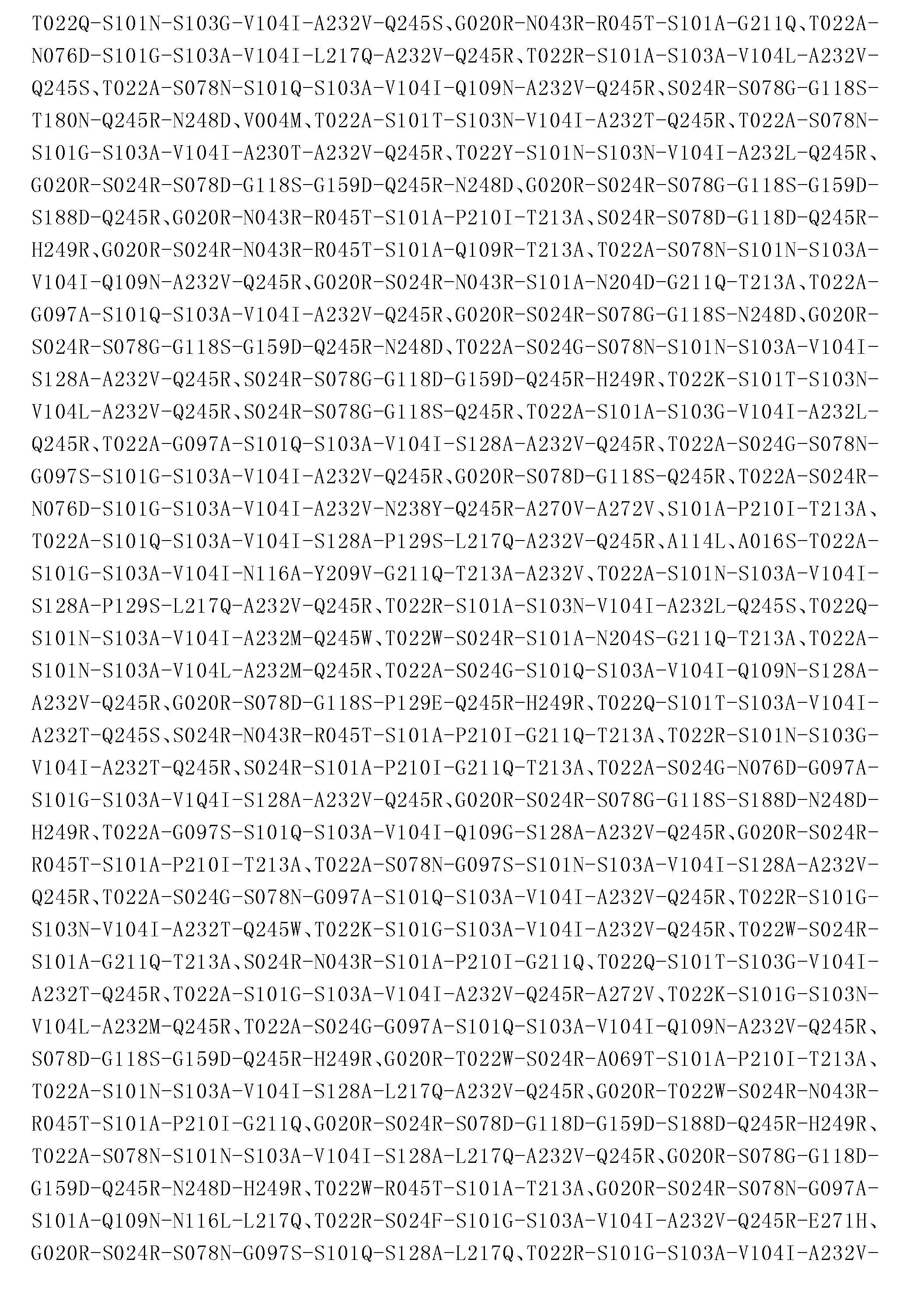 Figure CN103764823BD01011