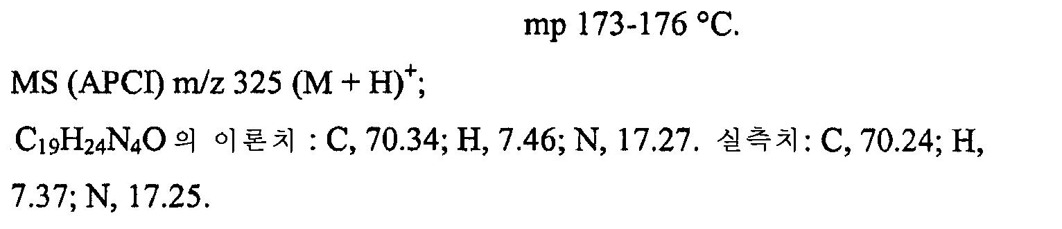 Figure 112006044743181-pct00046