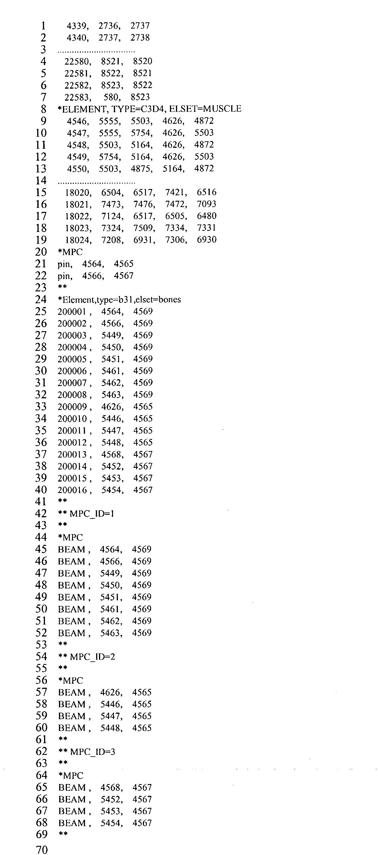 Figure US20040236455A1-20041125-P00027