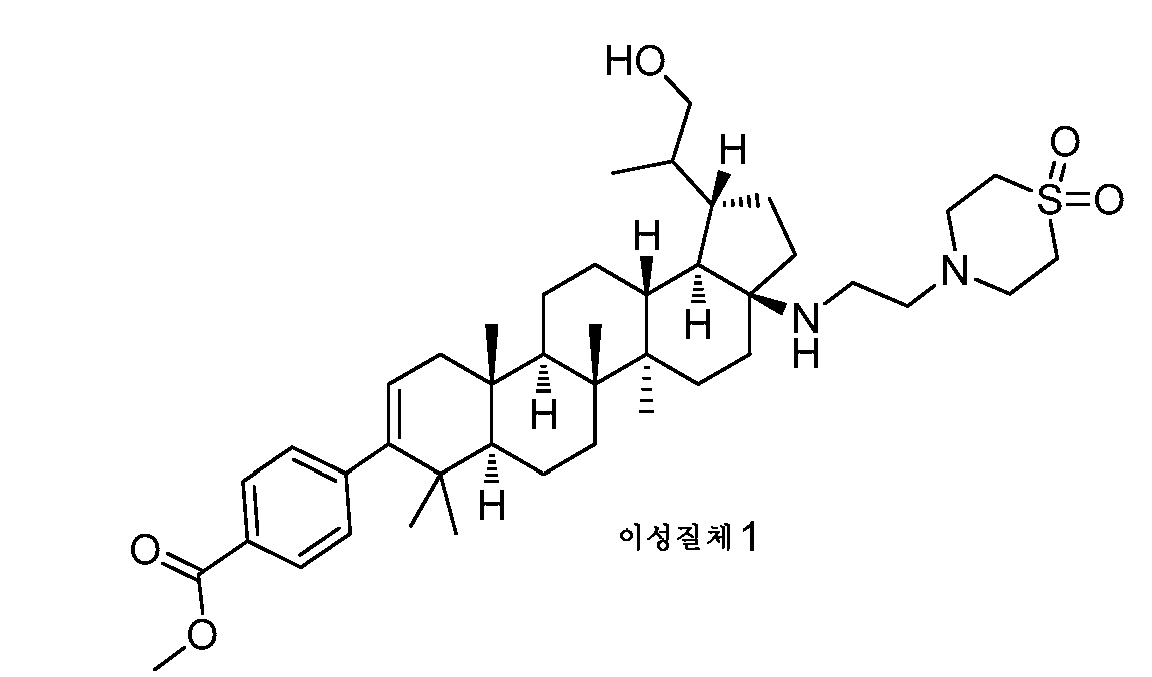 Figure pct00241