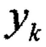 Figure 112019029768635-pct00253