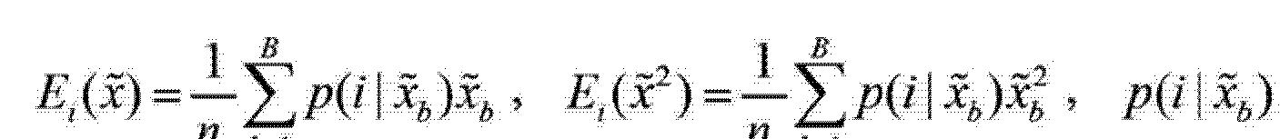 Figure CN103345923AD00074