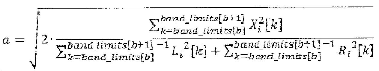 Figure 112017096331150-pct00025