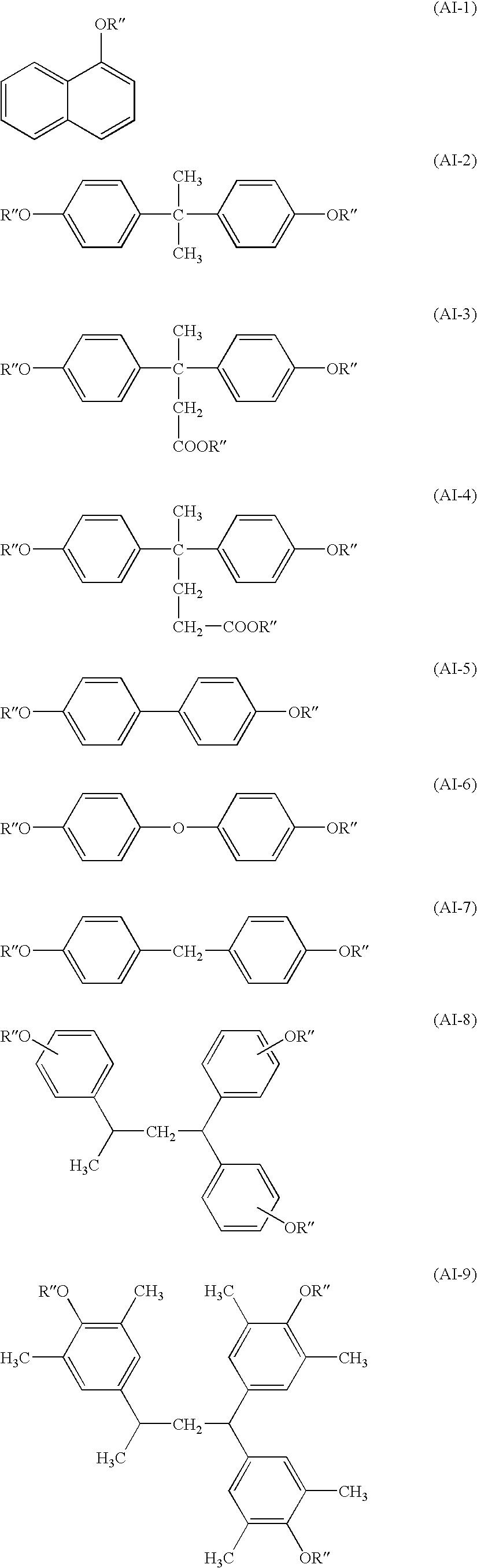 Figure US07537880-20090526-C00072