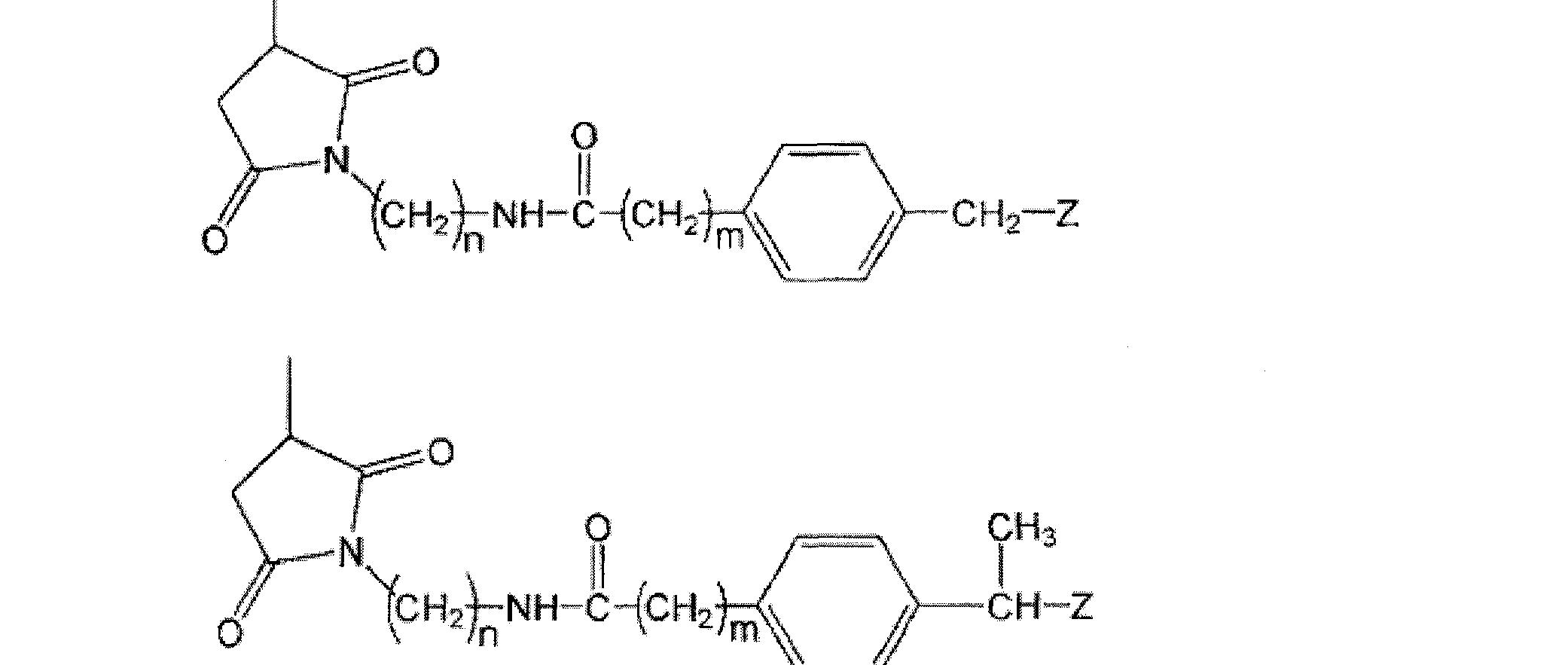 Figure CN101223200BC00031