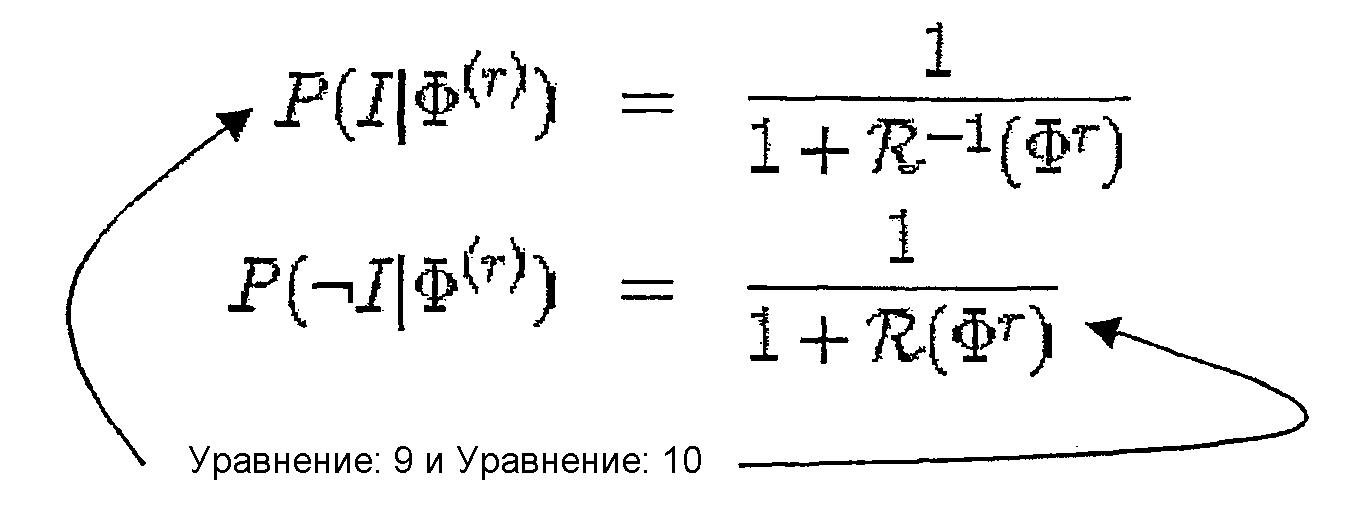 Figure 00000184
