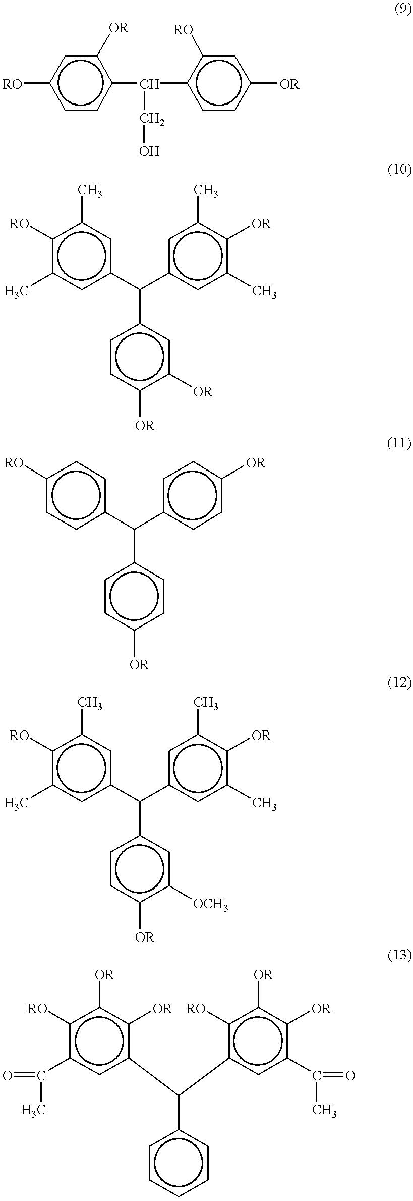 Figure US06485883-20021126-C00033
