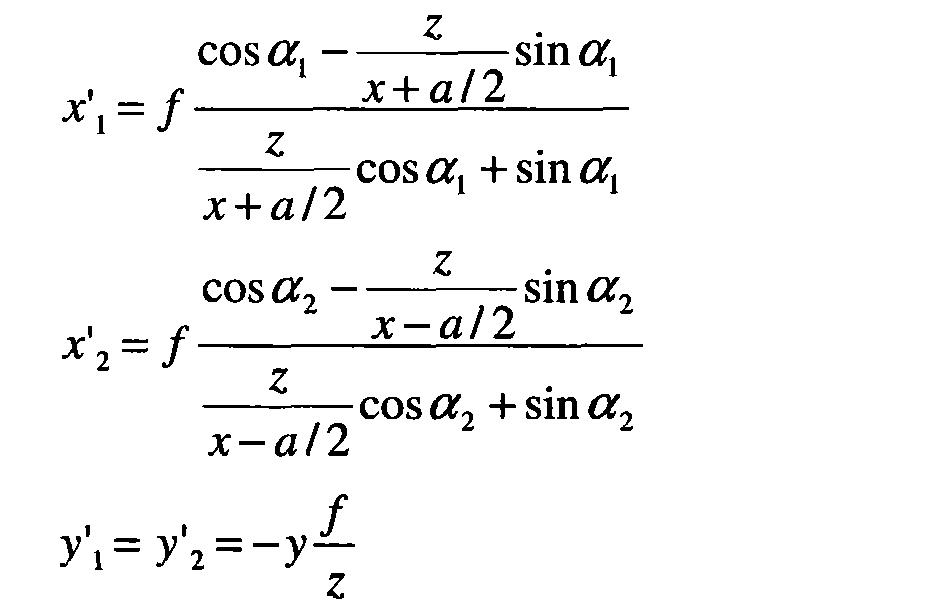 Figure CN104104934AD00101