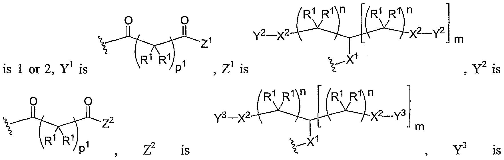 Figure imgf000159_0003