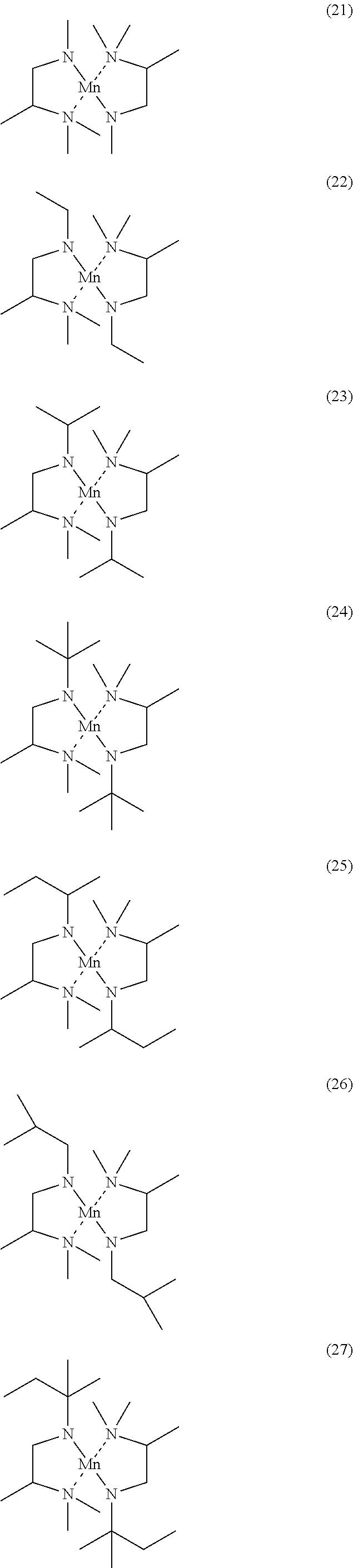 Figure US08871304-20141028-C00102