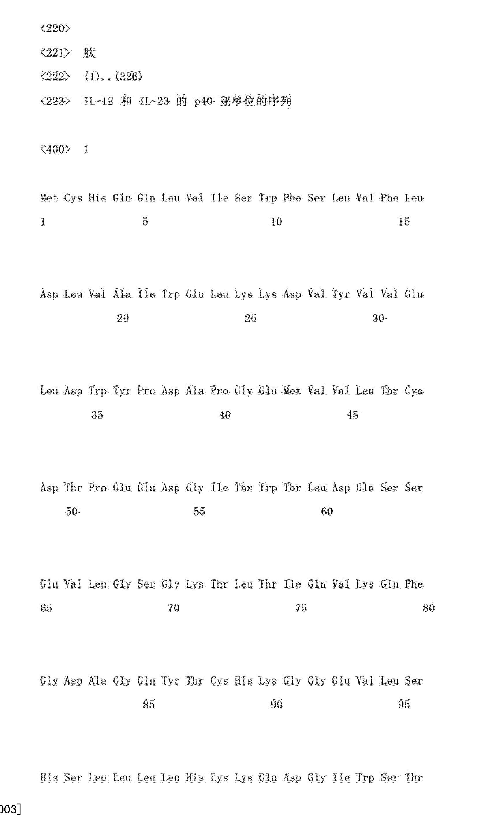 Figure CN103145838AD01011