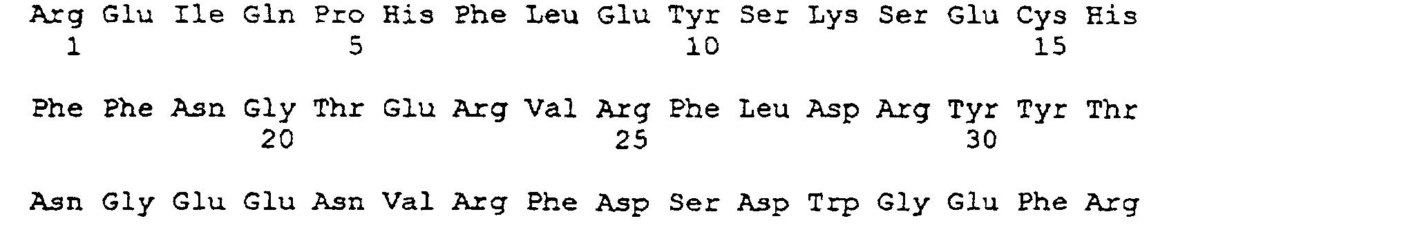 Figure 00450003