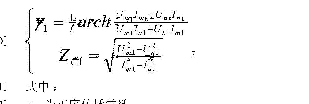 Figure CN102253311BD00091