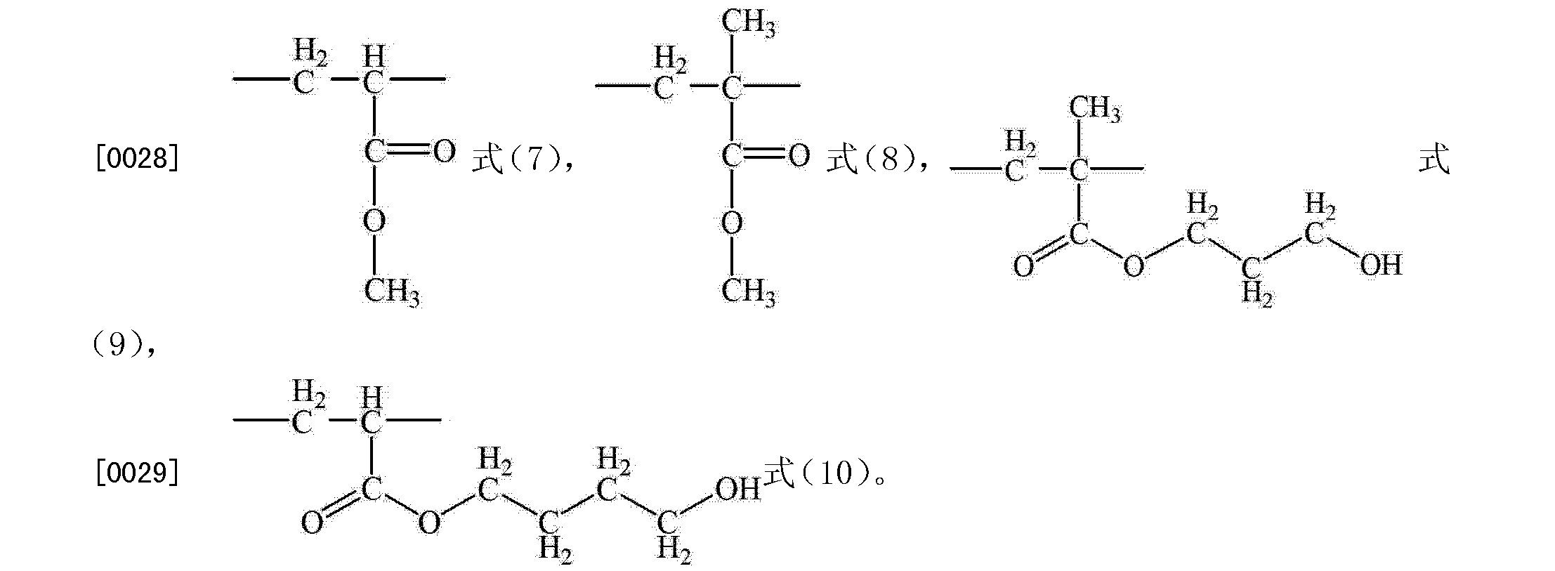 Figure CN103570865AD00091