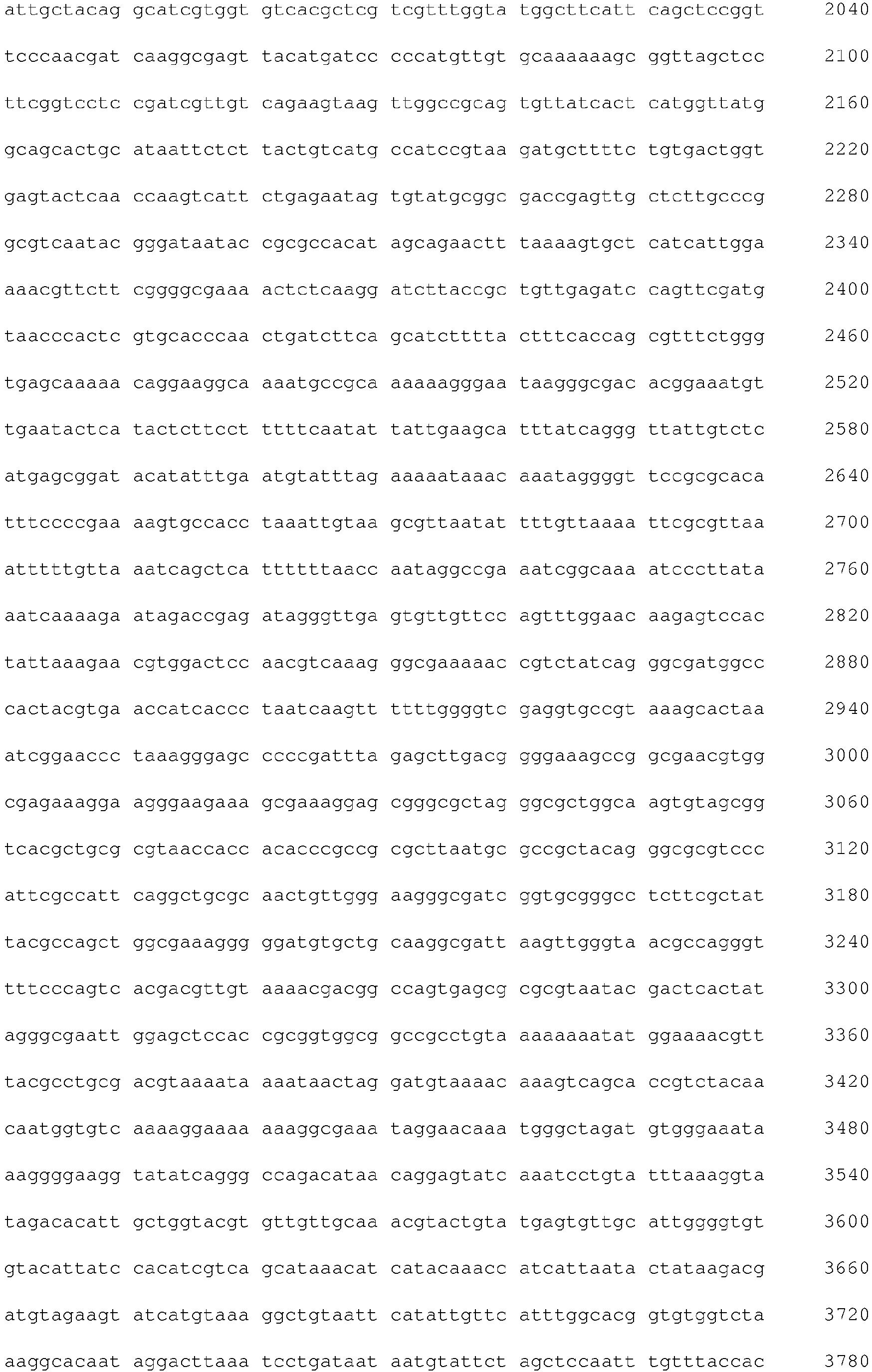 Figure imgb0279