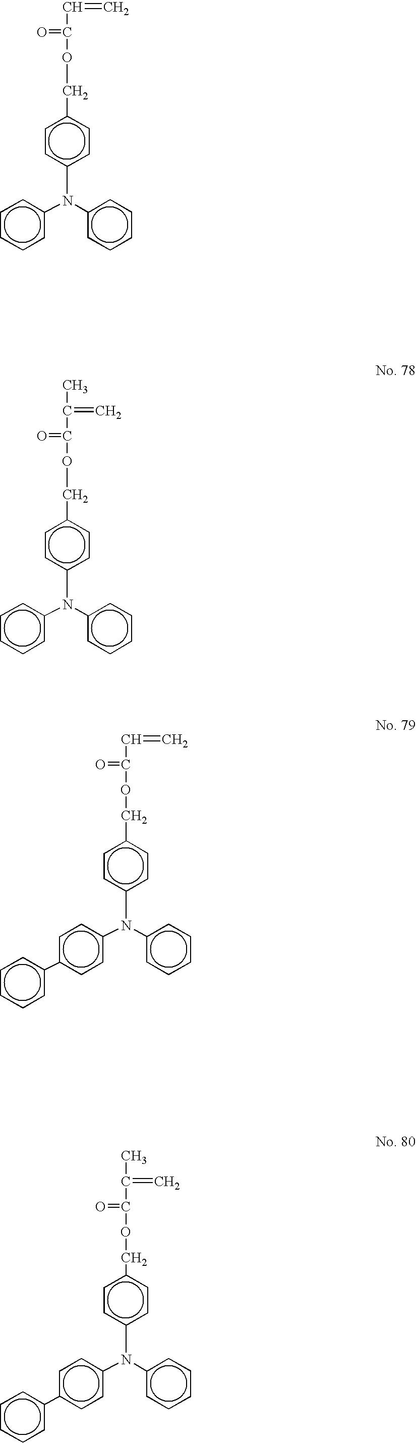 Figure US20070059619A1-20070315-C00030