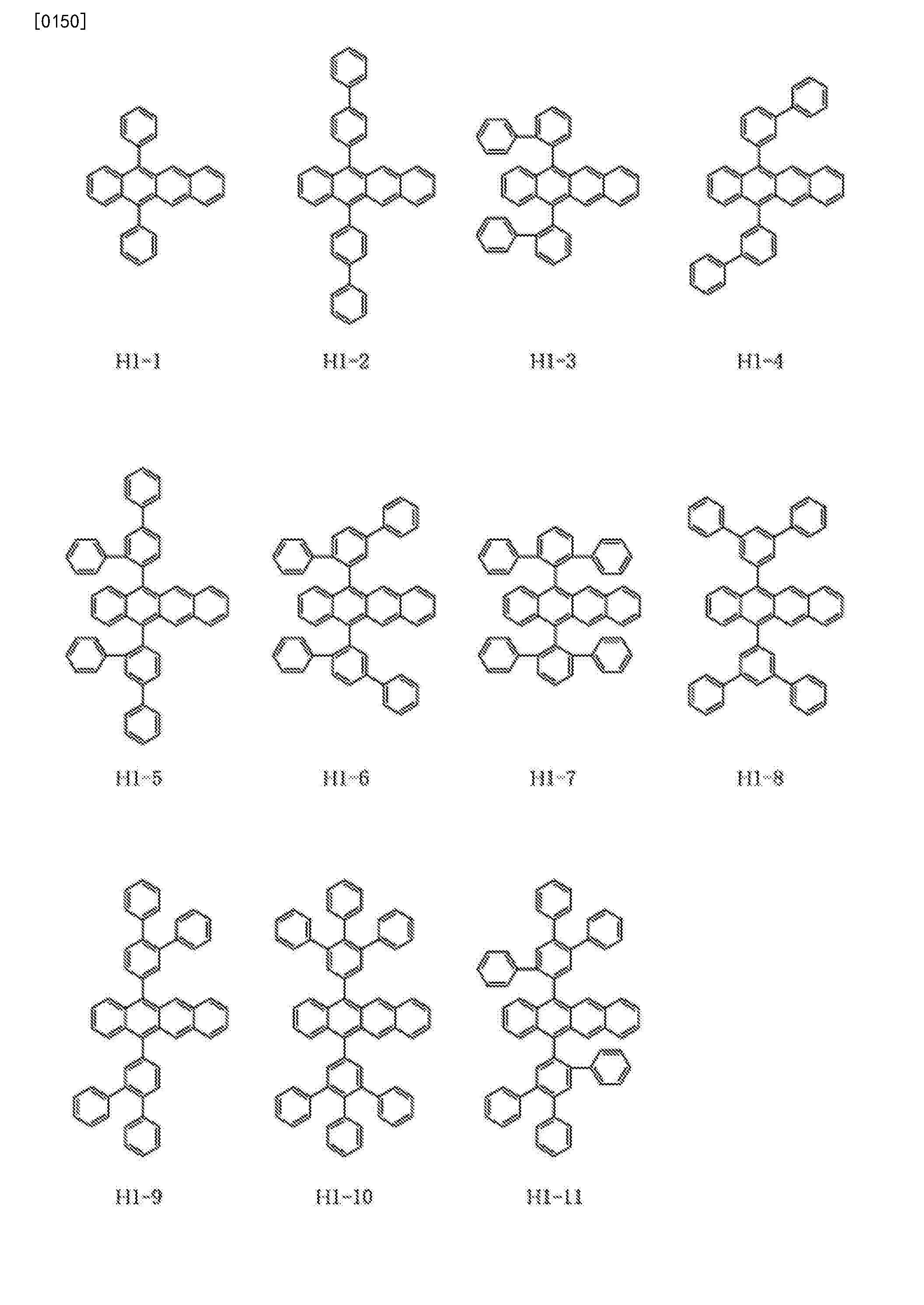 Figure CN103772416BD00231