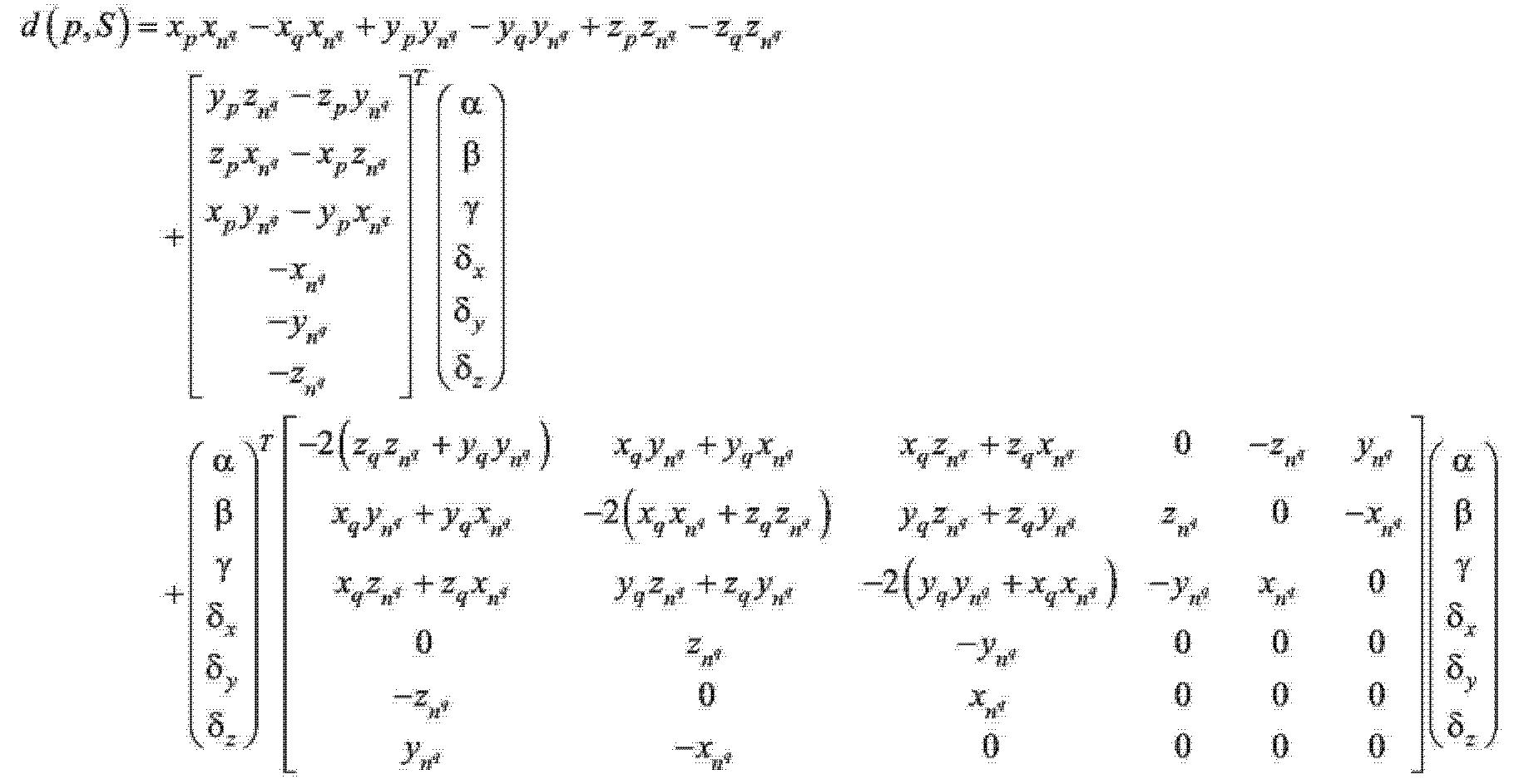 Figure CN102809364BC00022