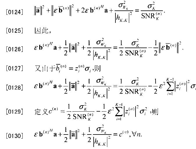 Figure CN102724148BD001110