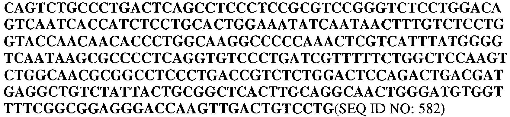 Figure imgb0342