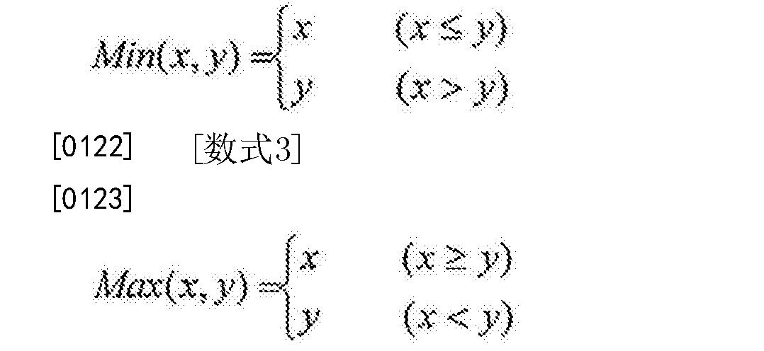 Figure CN103477637BD00131