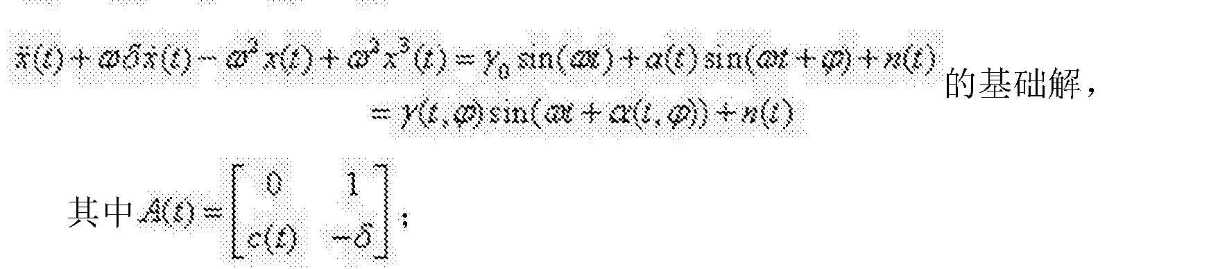 Figure CN103969648BC00024