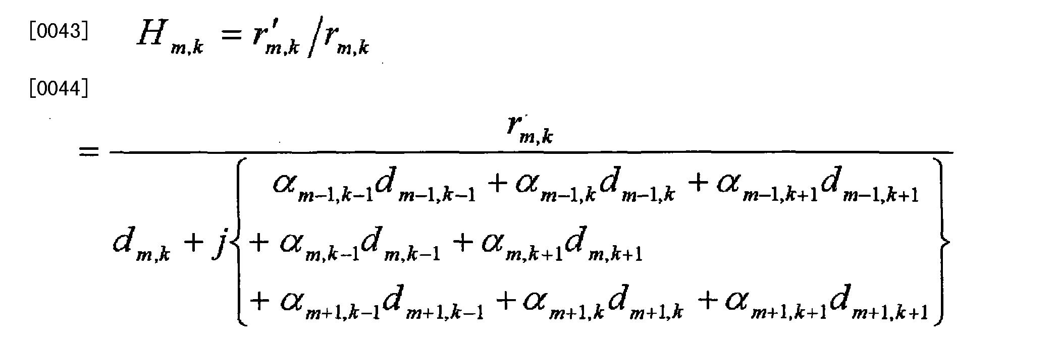 Figure CN101356757BD00082