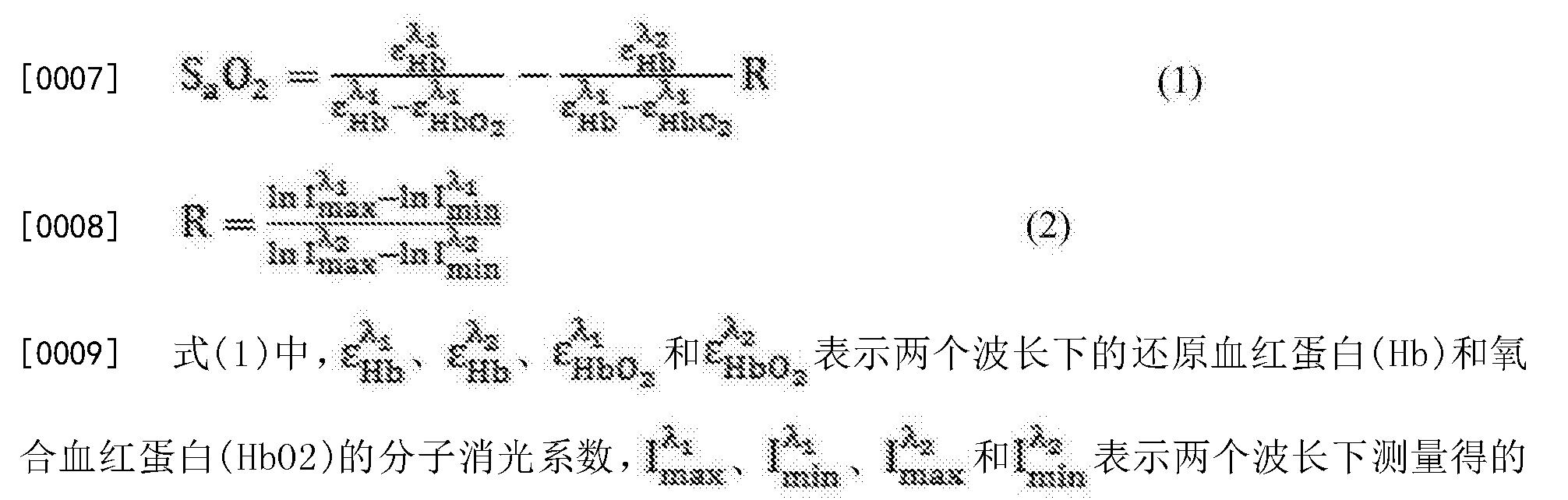 Figure CN104224197BD00031